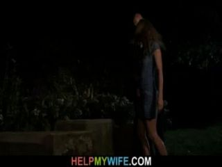 त्रिशंकु अजनबी सींग का युवा पत्नी करता है