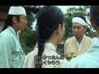कोरियाई टी.व्ही. वयस्क मूवी भाग 2