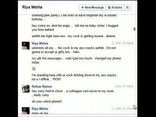 भारतीय भाई नहीं रोहन ने बहन रियास को फेसबुक पर बातचीत की