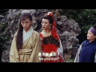 प्राचीन चीनी वेश्यागृह 1994 Xvid मोनि चक 1