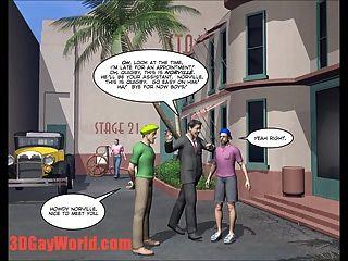 3 डी समलैंगिक दुनिया के सबसे बड़े समलैंगिक फिल्म स्टूडियो 3 डी कॉमिक्स चित्रों