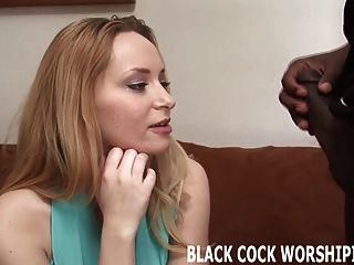 तुम मुझे एक बड़ा काला अजनबी भाड़ देख संभाल कर सकते हैं