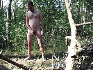 जंगल में पकड़ा Masturbating